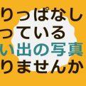 DVD作成
